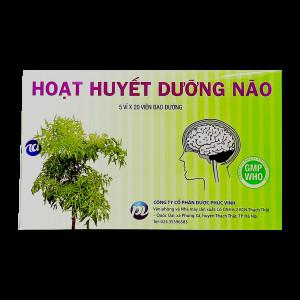 Thuốc bổ thần kinh phòng và điều trị các bệnh giảm trí nhớ Hoạt Huyết Dưỡng Não PV (5 vỉ x 20 viên bao đường/hộp)