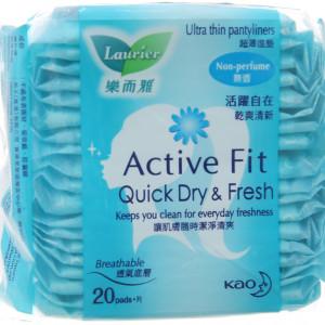 Băng vệ sinh hàng ngày Laurier Active Fit mềm mịn khô thoáng không hương (20 miếng/gói)