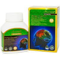 Viên uống tăng cường tuần hoàn não Vitatree Ginkgo Plus 6000 With Q10 50mg (60 viên/hộp)