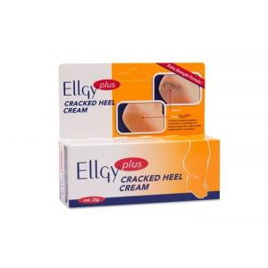 Ellgy plus (25g)
