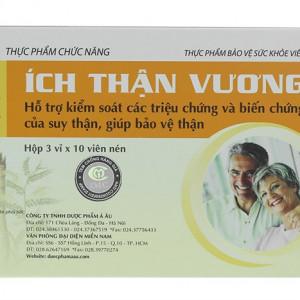 Viên uống cải thiện chức năng và ngăn ngừa suy thận Ích Thận Vương (3 vỉ x 10 viên/hộp)