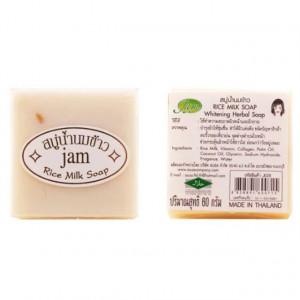 Jam Rice Milk Soap