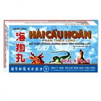 Thuốc bổ thận, tráng dương, tăng cường sinh lực Hải Cẩu Hoàn