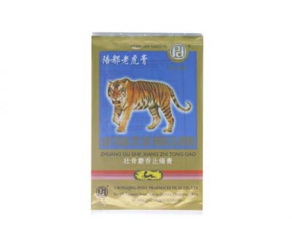 Cao Tráng Cốt Chỉ Thống Xạ Hương (100 gói/hộp)
