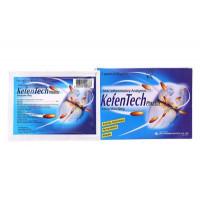 Cao dán giảm đau KefenTech Plaster (20 gói/hộp)