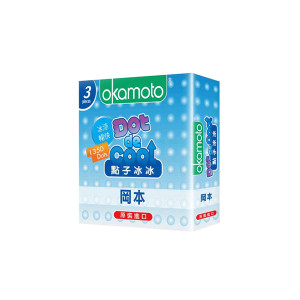 Bao cao su gai lạnh kéo dài thời gian Okamoto Dot Cool (3 cái/hộp)