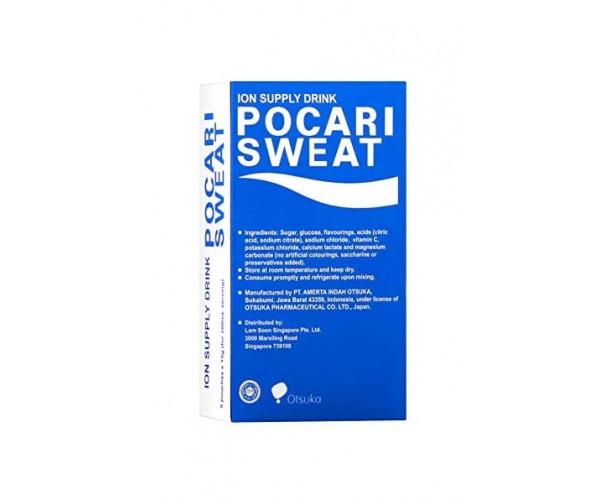 Thức uống bổ sung ion Pocari Sweat dạng bột (5 gói/hộp)