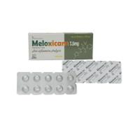 Thuốc giảm đau, kháng viêm Meloxicam 7.5mg Nadyphar (2 vỉ x 10 viên/hộp)